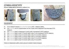 lalylala pattern: 83 тис. зображень знайдено в Яндекс.Зображеннях Amigurumi Toys, Amigurumi Patterns, Crochet Patterns, Lalaloopsy, Mitten Gloves, Mittens, Crochet Dolls, Crochet Hats, Crochet Animals