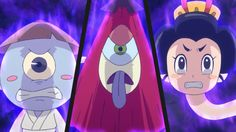 Yo kai watch-what do you mean not scary by ENDORE050
