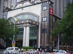 Shenzhen Prince Inn Shenzhen China, Asia The 3-star Prince Inn Shenzhen offers comfort and convenience whether you're on business or holiday in Shenzhen. The hotel offers a high standard of service and amenities to suit the individual needs of all travelers. Take advantage of the hotel's free Wi-Fi in all rooms, 24-hour front desk, 24-hour room service, luggage storage, Wi-Fi in public areas. Some of the well-appointed guestrooms feature television LCD/plasma screen, internet ...