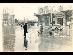 Ελλάδα - YouTube Greece Pictures, Old Pictures, Old Photos, Vintage Photos, My Athens, Athens Greece, Old Greek, Greek History, Old City
