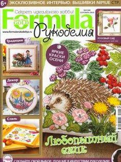 Журналы по вязанию и рукоделию: Formula рукоделия №9 2014