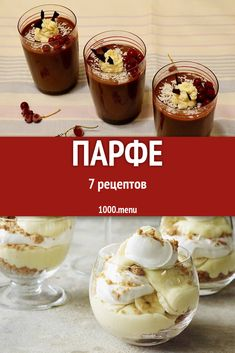 Russian Desserts, Russian Recipes, East Dessert Recipes, Savoury Cake, Chocolate Desserts, Baking Recipes, Great Recipes, Food And Drink, Sweets