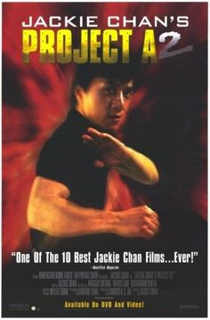 Jackie Chan's Project A2 Movie Poster Print (27 x 40)