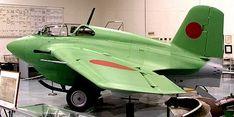 三菱 秋水 初飛行:1945年7月生産数:5機