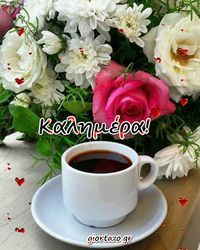 Good morning sister and yours, have a nice Monday and a Lovely week, God bless 🌹💖☕🐇🐇🐤🐡 Brown Coffee, Coffee Love, Coffee Art, Coffee Break, Coffee Cups, Tea Cups, Good Morning Coffee, Italian Coffee, Coffee Photography