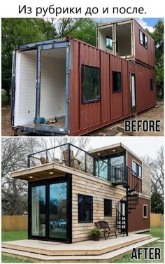 Tiny House Cabin, Tiny House Living, Tiny House Plans, Contener House, Modern Tiny House, House Floor, Shipping Container Home Designs, Shipping Containers, Shipping Container Houses