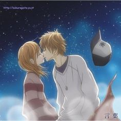 """my favorite anime?easy.""""Bokura Ga Ita"""" is my favorite anime.There is so munch romance and a little comedy...best anime ever.i cried on the last episode.please look it up.i promise you,you won't regret it."""