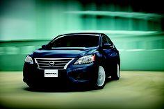 Innovación, elegancia, modernidad y tecnología fusionadas en un auto #NissanSentra 2013