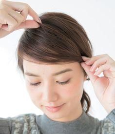 伸ばしかけの前髪は、邪魔なだけでなく他人からだらしない印象に映るもの。学校や就活のようなシーンでは、伸びきるまでピンで留めて乗り切りましょう! そこで今回はピンを隠す基本の留め方から、仕事やデートでも褒められること間違いなしのかわいいヘアアレンジをたくさん紹介します。 Up Styles, Short Hair Styles, Eyeliner Tape, Hair Arrange, Hair Setting, Make Beauty, Beauty Magazine, How To Make Hair, Hair Lengths