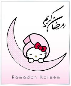 Ramadan Kareem from Hello Kitty Ramadan Prayer, Eid Activities, Eid Holiday, Islamic Celebrations, Eid Party, Ramadan Mubarak, Ramadan Decorations, Hello Kitty Wallpaper, Kawaii