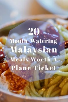What do you get when you blend the culinary charm of Thailand, Singapore, India and Indonesia into one? Some of the tastiest food you'll ever find in Asia: Malaysian cuisine. These are our top 20 picks for dishes not to miss in the country!
