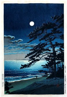 Artist: Kawase Hasui (1883-1957)  Woodblock Print Title: Spring Moon at Ninomiya Beach  1st Publication: March 1932
