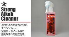 強力エンジンルームクリーナー アルカリ洗剤 - Detailing Base
