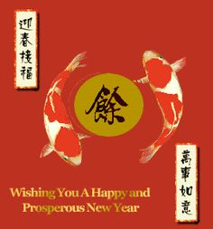 Welokam: Happy Chinese New Year 2009 Chinese New Year Wishes, Chinese New Year Images, Chinese New Year Traditions, Chinese New Year Design, Chinese New Year Greeting, Chinese New Year 2020, Morning Greetings Quotes, New Year Greetings, Dojo