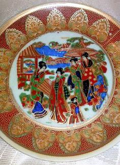 LEMP ESTATE ( Edwin )  Vintage Collectible Very Ornate Beautifully Handpainted Asian Geisha Girl Plate by LempTreasures, $39.99 OBO. Any and all reasonable offers will be considered. As always, we appreciate your business. Thank you. :)