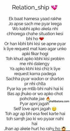 xyz ~ 99471280 Pin on Quotes ~ Dard Bhari Sad Shayari In Hindi For Whatsapp Status Which Will Make You Cry. Perfect Love Quotes, First Love Quotes, Love Song Quotes, Love Picture Quotes, Mixed Feelings Quotes, Love Husband Quotes, Love Quotes In Hindi, Hurt Quotes, Islamic Love Quotes