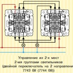 схема проходного выключателя с двух и трех мест Electrical Installation, Exterior Remodel, Home Organization, Life Hacks, Technology, Design, Monitor, House, Tecnologia