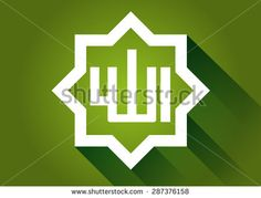 logo for mosques and Islamic religious activities such as foundations , youth mosques , etc.