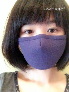mascara de protección en tres dimensiones