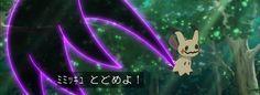mimikyu pokemon anime - Pesquisa Google