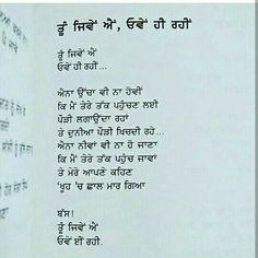True Feelings Quotes, Reality Quotes, Attitude Quotes, Punjabi Love Quotes, Happy Life Quotes, Punjabi Status, Punjabi Poetry, Caption Quotes, Typewriters