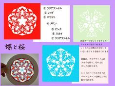 Rose window Cutout Rose Window, Kirigami, Tissue Paper, Paper Crafts, Crafty, Cards, Pictures, Papercraft, Rosacea