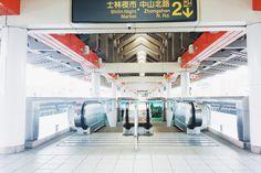 Shilin Mrt station.