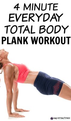 FOUR MINUTE PLANK WORKOUT