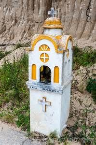 Greek Orhtodox Roadside Shrine