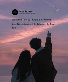 Love Song Quotes, Shyari Quotes, True Feelings Quotes, First Love Quotes, Life Quotes Pictures, Qoutes About Love, Reality Quotes, Love Quotes For Him, Couple Quotes
