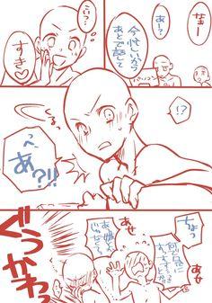 Learn To Draw Manga - Drawing On Demand Comic Drawing, Manga Drawing, Anime Drawings Sketches, Cute Drawings, Manga Posen, Drawing Expressions, Poses References, Drawing Reference Poses, Art Poses