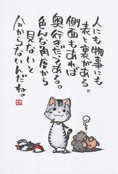 ご近所さん の画像|ヤポンスキー こばやし画伯オフィシャルブログ「ヤポンスキーこばやし画伯のお絵描き日記」Powered by Ameba