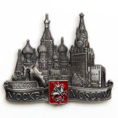 Metal Fridge Magnet: Russia. Moscow. Red Square (Silver Color)