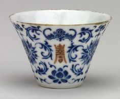 jada111:  Wine cup - China 18th C. via British Museum   溫潤如玉