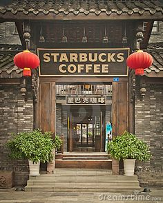 Starbucks Coffee In Chengdu China Editorial Photography - Image of juxtaposition, west: 20313952 Chinese Theme, Chinese Style, Joe Coffee, Coffee Shop Design, Chinese Architecture, Chengdu, Starbucks Coffee, Restaurant Design, Store Design