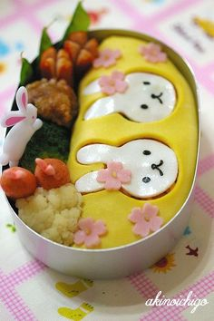 Bunny Omelette bento