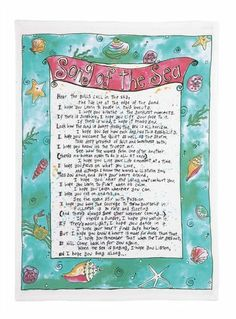 Song of the Sea Kitchen Towels - Sandy Gingras - Peking Handicrafts
