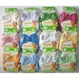 BUMGENIUS - CLOTH NAPPIES
