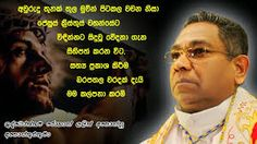 His Holiness Rohan Lalith Aponso Apostle Quotes: This is for your ...
