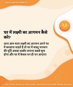 Astrology Hindi, Learn Astrology, Horoscope Online, Tips For Happy Life, Krishna Mantra, Spiritual Photos, Free Daily Horoscopes, Hindi Books, Lucky Symbols