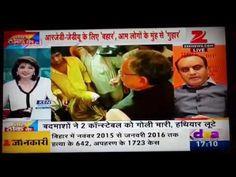 """Dr. Sudhanshu Trivedi on the sudden spurt in crime rate in Bihar since JDU-RJD alliance took power"""