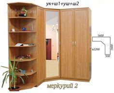 """угловой распашной шкаф в прихожую """" МЕРКУРИЙ - 2 """""""