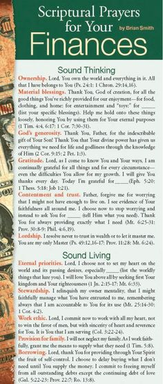 I definitely need to implement these into my daily prayers!