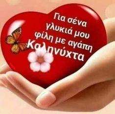 Good Night, Roses, Nighty Night, Pink, Rose, Good Night Wishes