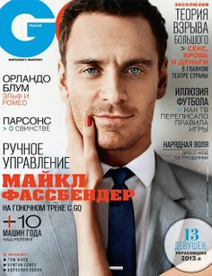 The Gossip Wrap-Up!: Coverin' It: Michael Fassbender on GQ Russia