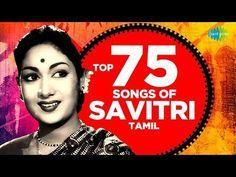 Top 75 Songs Of Savithri Kannadasan P B Sreenivas One Stop Jukebox Tamil Original Hd Songs Youtube In 2020 Songs Old Song Download Tamil Video Songs