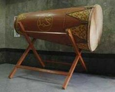 Tambo, traditional musical instruments of Aceh