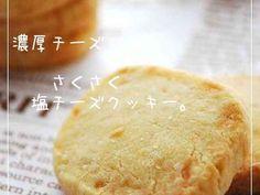 濃厚チーズ さくさく塩チーズクッキー。の画像
