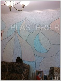 #Ремонт #гостиной - #отделка_стен #жидкими_обоями #Silk_Plaster. Идеи #дизайна/ http://www.plasters.ru/info/design-ideas/aktsiya_remont_povod_dlya_tvorchestva/gukovo_anatoly/