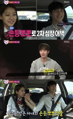 "Gong Seung Yeon Gives Lee Jong Hyun a Sweet Kiss on the Hand on ""We Got Married"" Gong Seung Yeon, Lee Jong Hyun, My Only Love Song, We Get Married, Sweet Kisses, Korean Star, Cnblue, Korean Actresses, Kdrama"